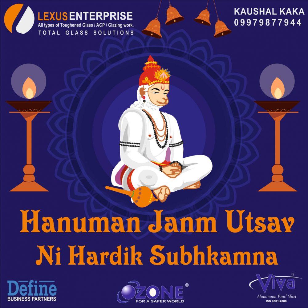 06. Hanuman Janm Utsav- Lexus-270421